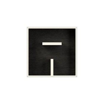 Cubo libreria componibile a forma di lettera alfabeto ABC